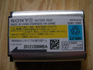 digital_battery_charger_12