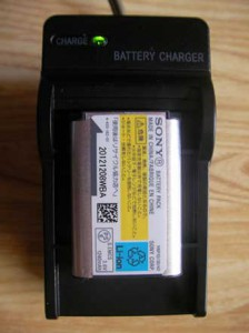 digital_battery_charger_17